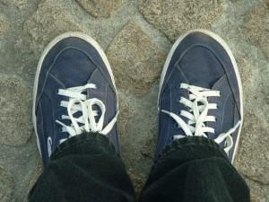 Adidas cipő webáruház